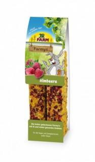 JR FARMYs Himbeere 2er 160g