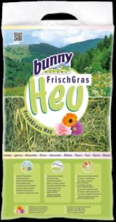 Bunny Allgäuer Frischgras-Heu Blüten 500 g