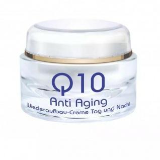 NCM - Q10 Antifalten-Vitalpflege - Q10 Anti-Aging Creme - Aufbaupflege - 200 ml