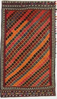 Rugeast Orientteppich Kelim Fars 257×149 cm Handgewebt