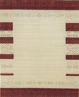 Rugeast Loribaf Handgeknüpft Orientteppich Modern 250 x 249 cm