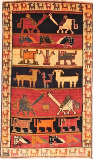 Rugeast QASHQAI 164 x 97 cm Orientteppich Handgeknüpft