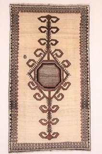 Rugeast Orientteppich Handgeknüpfte 269 x 153 cm