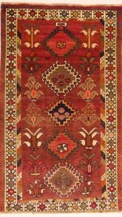 Rugeast Ghashghai 200 x 117 Orientteppich Perser Handgeknüpft