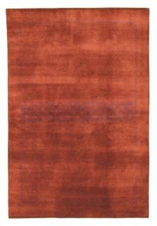 Rugeast Orientteppich Loribaft 239 × 171 cm Handgeknüpft