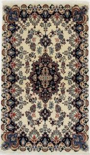 Rugeast Mashhad Sherkat 164 × 95 cm Orientteppich Handgeknüpft