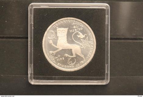 Bundesrepublik Deutschland; 10 Deutsche Mark; 1995; 800. Todestag Heinrich dem Löwen, Silber; stg; Jäger-Nr. 462