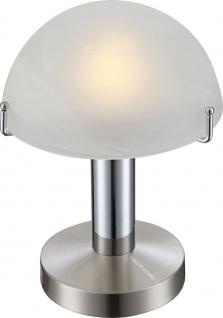Globo OTTI Tischleuchte Chrom Nickel matt, 1xE14 LED