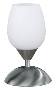 Wofi Tischlampe FLAME nickel matt E14