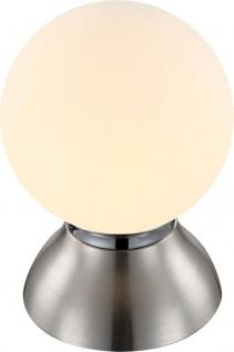 Globo KITTY Tischleuchte Chrom Nickel matt, 1xE14 LED