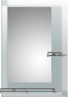 bhp Spiegel, mit 2 Ablagen, ohne Beleuchtung