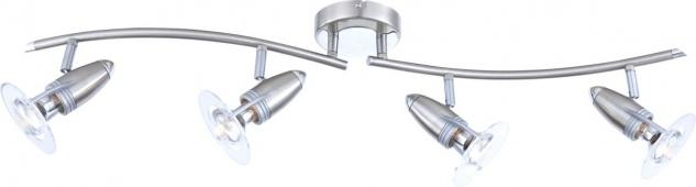 Globo FRANCES I STRAHLER Nickel matt, chrom, Kunststoff, 4xE14 R50