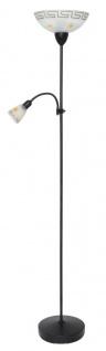 Rabalux Etrusco Stehleuchte 1xE27, 1xE14 antik braun