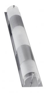 Rabalux Periodic Wandleuchte 3x E14 chrom, klar, Milchglas