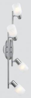 Globo KATI Strahler Chrom Nickel matt, 4xE14