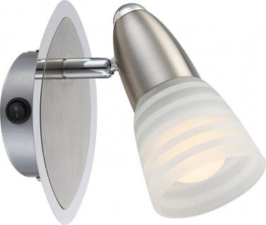 Globo CALEB Strahler Chrom Nickel matt, 1xE14 LED