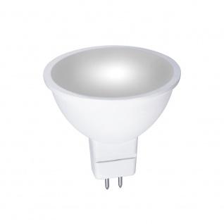Bioledex KADO LED Strahler MR16 5W 120° 470Lm GU5.3 5000K Tageslichtweiss