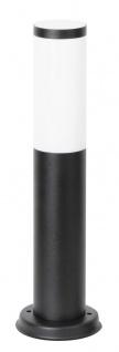 Rabalux Black torch Sockelleuchte matt schwarz E27 IP44 dimmbar