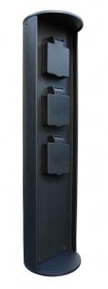 Lutec Stromverteiler Socket Steckdosensäule anthrazit IP44 10x40cm mit 3 Steckdosen