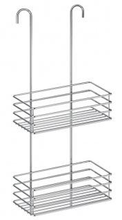Smedbo Design Duschkorb für Duscharmaturen Edelstahl verchromt B1215