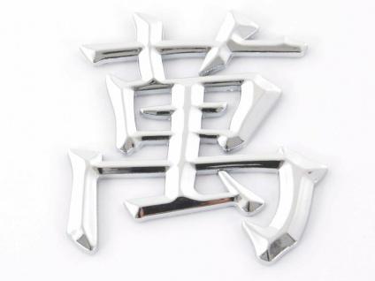 Aufkleber Chrom 3D Car Logo Motiv Shogun II 70x75 mm chrom * FK-Automotive