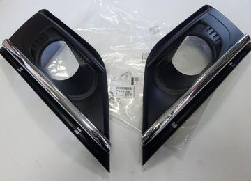 Original Rahmen Nebelscheinwerfer (Satz) Nebelscheinwerferrahmen links und rechts Citroen Grand-C4-Picasso I 7414SE