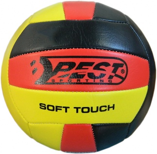 Best Sporting Beach Volleyball Germany Soft Touch, schwarz-rot-gold