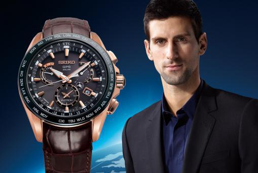 SEIKO Aston GPS Solar Limited Edition 2015