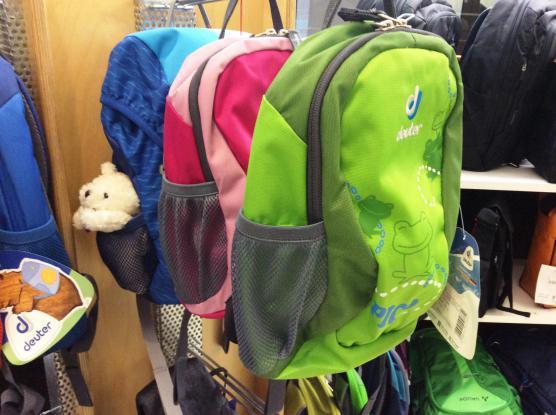 Rucksäcke von Deuter für Schule, Freizeit oder zum Reisen, Wandern
