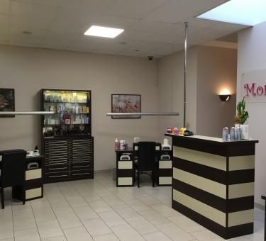 Moniq Kosmetik-und Nagelstudio