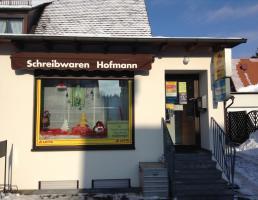 Schreibwaren Piek in Röthenbach an der Pegnitz