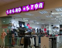 Trend*Star in Regensburg