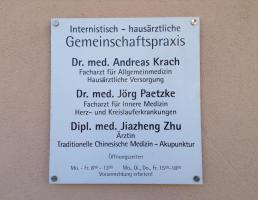 Gemeinschaftspraxis Dr. med. Andreas Krach, Dr. med. Jörg Paetzke & Dipl. med. Jiazheng Zhu in Schwaig bei Nürnberg