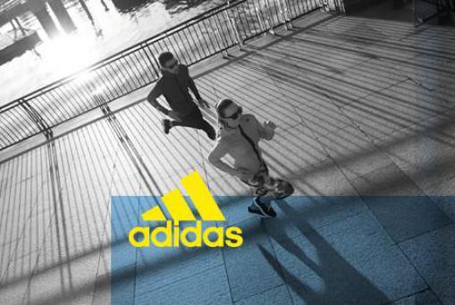 adidas - die ultimative individuelle Sportbrille