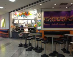 McDonald's Weichser Weg in Regensburg