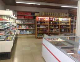 Baumann Martin Lebensmittelhandel in Regensburg