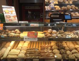 Bäckerei Bachmeier Rennweg in Landshut