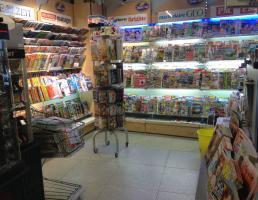 Lotto, Tabak und Co. im Karstadt in Landshut