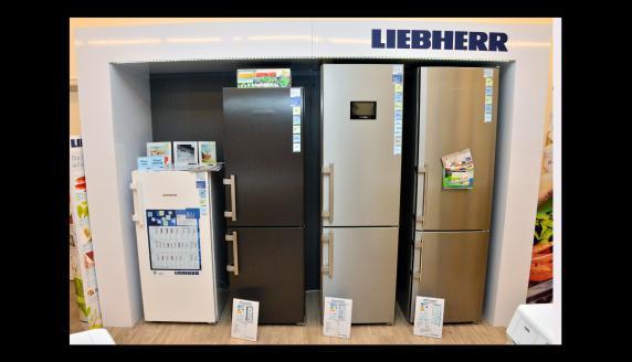 Hausgeräte Huber in Regensburg Impression